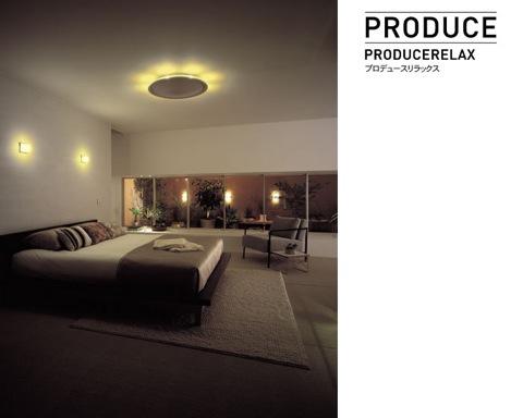 produce-relax-01.jpg